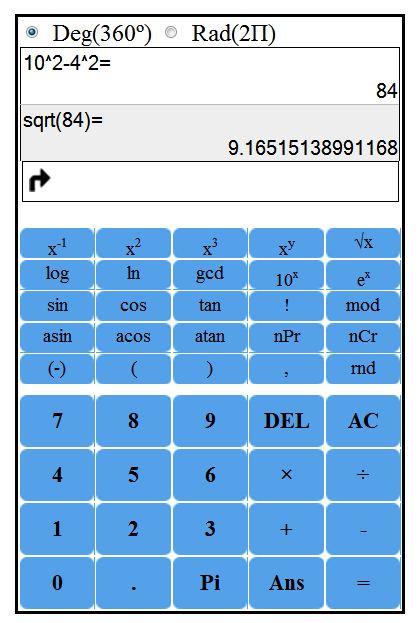 One Line Calculator